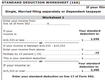 Standard deduction for Indian staudent screenshot